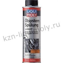 Мягкий очиститель масляной системы Oilsystem Spulung Light 0,3Л