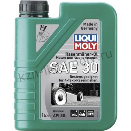 Минеральное моторное масло для газонокосилок Rasenmaher-Oil 30 1Л