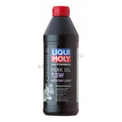 Синтетическое масло для вилок и амортизаторов Motorbike Fork Oil Medium/Light 7,5W 1Л