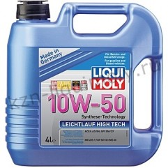 НС-синтетическое моторное масло Leichtlauf High Tech 10W-50 4Л