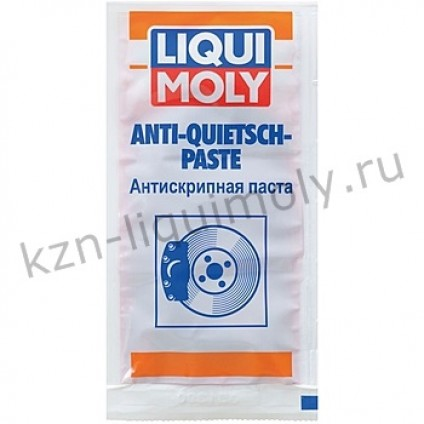 Антискрипная паста Anti-Quietsch-Paste 0,01Л