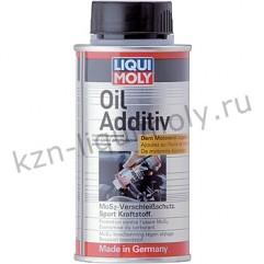 Антифрикционная присадка с дисульфидом молибдена в моторное масло Oil Additiv 0,125Л