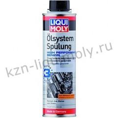 Очиститель масляной системы усиленного действия Oilsystem Spulung High Performance Benzin 0,3Л