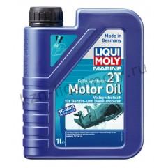 Синтетическое моторное масло для водной техники Marine Fully Synthetic 2T Motor Oil 1Л