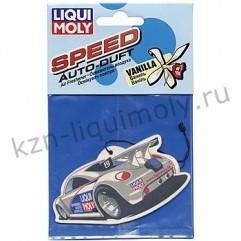 Освежитель воздуха (ваниль) Auto-Duft Speed (Vanilla)
