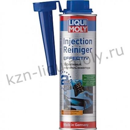 Эффективный очиститель инжектора Injection Reiniger Effectiv 0,3Л