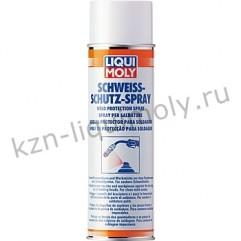 Спрей для защиты при сварочных работах Schweiss-Schutz-Spray 0,5Л