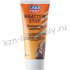 Ликвидатор царапин Kratzer Stop 0,2Л
