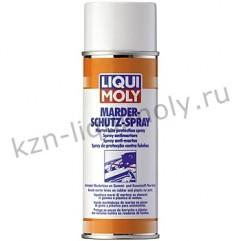 Защитный спрей от грызунов Marder-Schutz-Spray 0,2Л