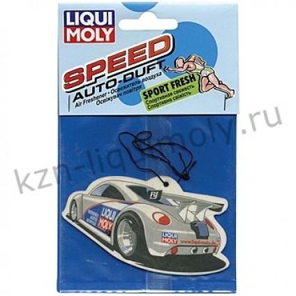 Освежитель воздуха (спортивная свежесть) Auto-Duft Speed (SportFresh)