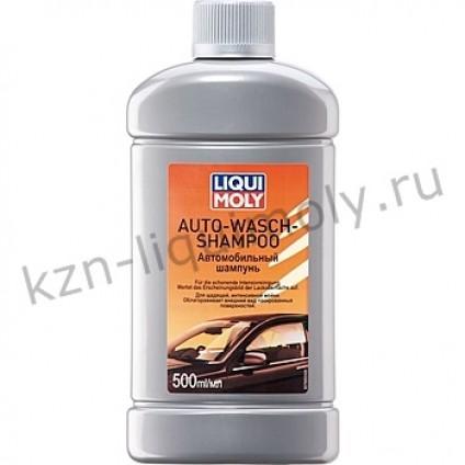 Автомобильный шампунь Auto-Wasch-Shampoo 0,5Л