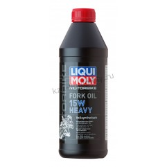 Синтетическое масло для вилок и амортизаторов Motorbike Fork Oil Heavy 15W 1Л