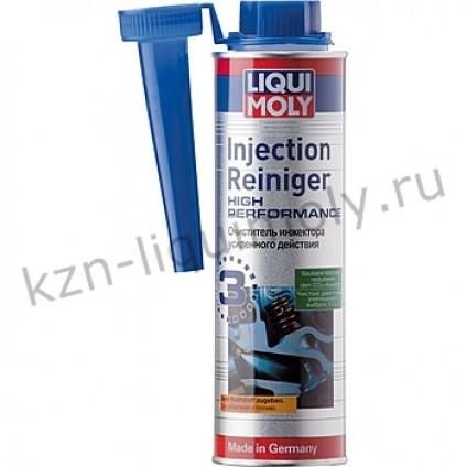 Очиститель инжектора усиленного действия Injection Reiniger High Performance 0,3Л