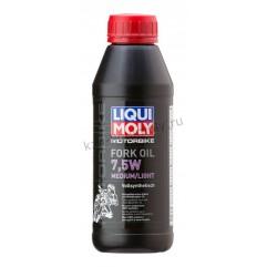 Синтетическое масло для вилок и амортизаторов Motorbike Fork Oil Medium/Light 7,5W 0,5Л