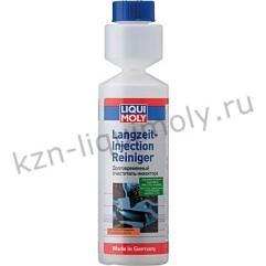 Долговременный очиститель инжектора Langzeit Injection Reiniger 0,25Л