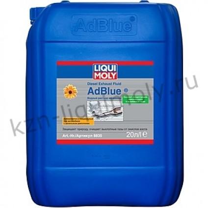 Водный раствор мочевины 32,5% AdBlue 20Л