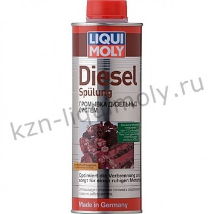 Промывка дизельных систем Diesel Spulung 0,5Л