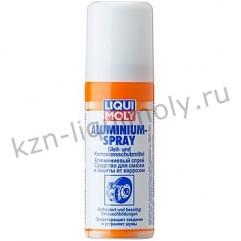 Алюминиевый спрей Aluminium-Spray 0,05