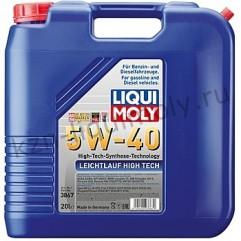 НС-синтетическое моторное масло Leichtlauf High Tech 5W-40 20Л
