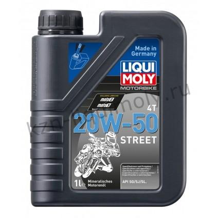 Минеральное моторное масло для 4-тактных мотоциклов Motorbike 4T Street 20W-50 1Л