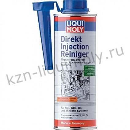 Очиститель систем непосредственного впрыска топлива Direkt Injection Reiniger 0,5Л