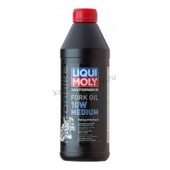 Синтетическое масло для вилок и амортизаторов Motorbike Fork Oil Medium 10W 1Л