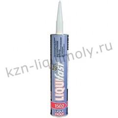 Высокомодульный клей для стекол Liquifast 1502 0,31Л