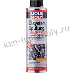 Очиститель масляной системы усиленного действия Oilsystem Spulung High Performance Diesel 0,3Л