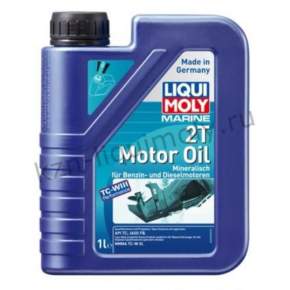 Минеральное моторное масло для подвесных судовых двигателей Marine 2T Motor Oil 1Л