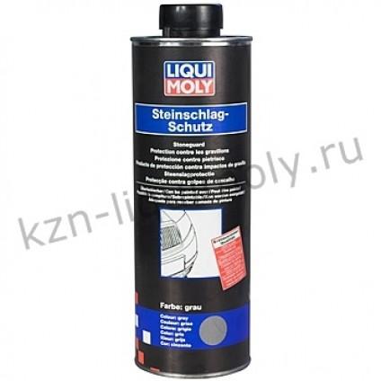 Антигравий серый Steinschlag-Schutz grau 1Л
